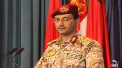 الحوثيون يعلنون إسقاط مسيّرة سعودية ضاربة في صعدة