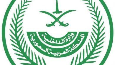 الرياض: القبض على 8 مخالفين ارتكبوا 27 جريمة - أخبار السعودية