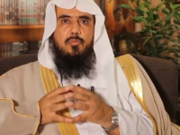 الشيخ «الخثلان» يوضح أصل تسمية ملك الموت بـ «عزرائيل» (فيديو)