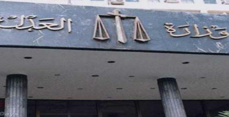 العدل تنشئ فرعا للشهر العقاري بمكتب بريد برج العرب الجديدة