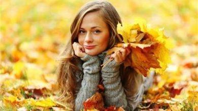 العناية بالبشرة والشعر في الخريف