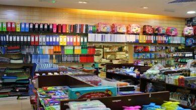 الغرف التجارية: تنظيم معارض أهلا مدارس بالتعاون مع التموين منتصف الشهر الجاري