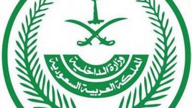 القتل تعزيراً للإرهابي عدنان الشرفا.. اشترك في «خلية» واستهدف رجال الأمن - أخبار السعودية