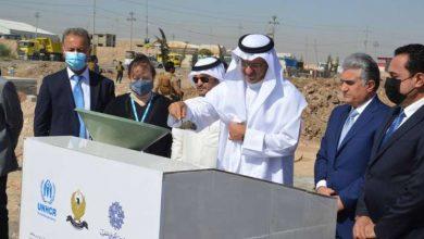 الكويت تمول بناء مركز أممي لتسجيل اللاجئين في أربيل