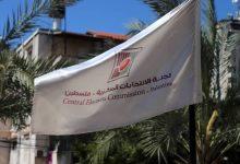 المجلس التنسيقي للقوائم الانتخابية المستقلة: انتخابات الهيئات المحلية ذَرٌّ للرماد في العيون