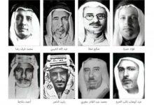 المملكة العربية السعودية... قصة «إعلان التوحيد»