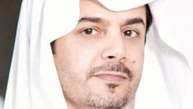 المملكة في يومها الوطني... بين ملحمتين - أخبار السعودية