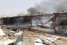 اليمن يتجه إلى مجلس الأمن بعد هجوم الحوثيين على ميناء المخا