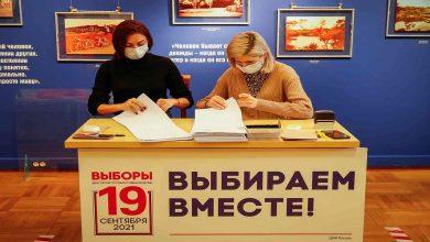 بدء الاقتراع في الانتخابات التشريعية الروسية