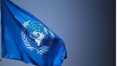بدء جلسات دورة الجمعية العامة الـ 76 للأمم المتحدة
