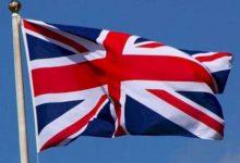 بريطانيا: إلغاء الحجر عن المسافرين المطعمين من الكويت… اعتباراً من 4 أكتوبر