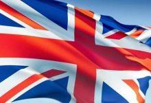 بريطانيا تخفف متطلبات فحوص كورونا للقادمين الملقحين ضد فيروس كورونا