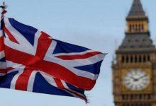 بريطانيا تفتح أبواب السفر على مصراعيها أمام السعوديين المحصنين - أخبار السعودية