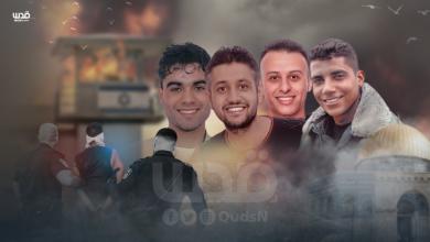 """بعد اعتقال أربعة من أسرى """"جلبوع"""".. هل يرمم الاحتلال صورته المهزومة؟"""