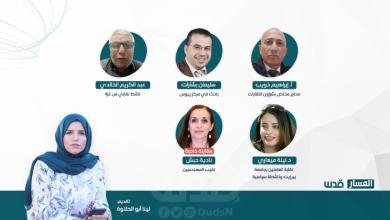 بعد نتائج انتخابات نقابة المهندسين.. ما هي إشكاليات العمل النقابي في الضفة الغربية وقطاع غزة؟