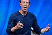 """بعد نشر وثائق مسربة من داخل الشركة: فضيحة جديدة لـ """"فيسبوك"""""""