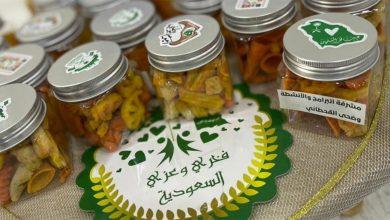 بمناسبة اليوم الوطني.. 27 فعالية للأيتام وذوي الإعاقة في «موارد الرياض»