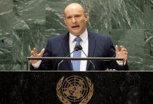 """بينيت يلمح في الأمم المتحدة إلى احتمال التحرك ضد إيران: """" الكلمات لا تمنع أجهزة الطرد المركزي من الدوران"""""""