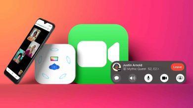تحسينات Facetime الجديدة في iOS 15