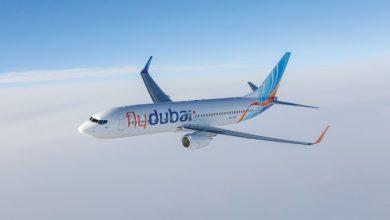 تذكرة مجانية ليوم واحد لمسافري فلاي دبي إلى إكسبو 2020 - أخبار السعودية