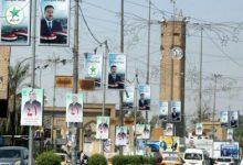 تقليص القوات الأميركية في أربيل وعين الأسد