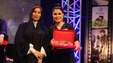 تكريم جومانا مراد من المركز الكاثوليكي للسينما في حفل توزيع مسابقة الأفلام القصيرة