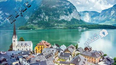 تكلفة السياحة في النمسا 2022وأفضل الوجهات السياحية للتنزه والاستجمام
