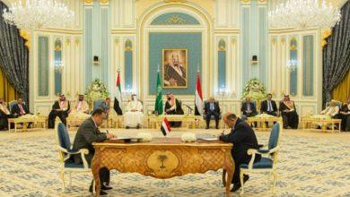 الحكومة اليمنية: تنفيذ اتفاق الرياض هو طوق النجاة لجميع اليمنيين
