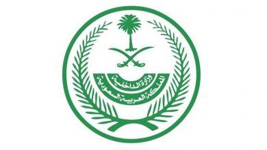 تنفيذ حكم القتل قصاصاً في مواطن أطلق النار على آخر - أخبار السعودية