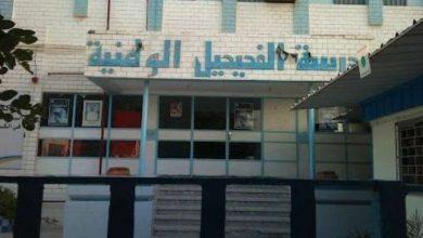 توزيع طلبة «الفحيحيل الوطنية» على مدارس نموذجية برسوم العربية