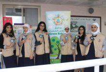 جمعية البيئة تطلق الموسم الحادي عشر لبرنامج «المدارس الخضراء» التوعوي