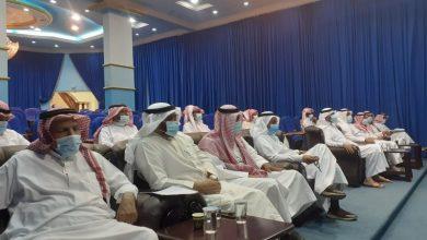 جمعية بني سعد تعقد اجتماعها - أخبار السعودية