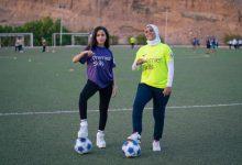 جميلة عوض تدعم فتيات سيناء من خلال برنامج رياضي