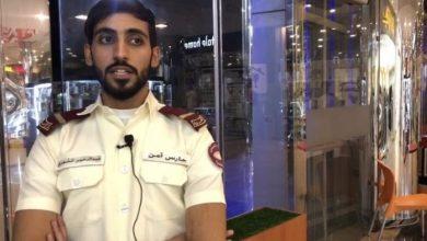 حائل: حارسا أمن يطيحان بمتحرش مجمع تجاري.. و«عكاظ» تكشف التفاصيل - أخبار السعودية