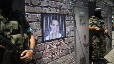 حماس: قدمنا للوسطاء خارطة طريق لصفقة تبادل أسرى