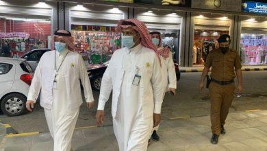 حملة رقابية بـ 12 مفتشاً على أحد أسواق شمال جدة - أخبار السعودية