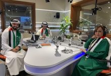 خصصت فقرات متنوعة عن المناسبة.. إذاعة الشارقة تحتفي باليوم الوطني السعودي
