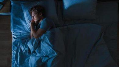دراسة تكشف أطعمة تساعد على النوم بعمق
