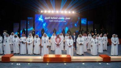 رئيس جامعة الملك خالد يدشّن 6 منصات تعليمية - أخبار السعودية