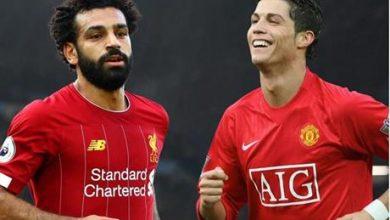 رونالدو يتصدر قائمة الأعلى أجرًا في الدوري الإنجليزي.. ومركز صادم لـ محمد صلاح