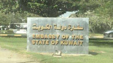 سفارة الكويت في إسبانيا تدعو المواطنين لتجنب منطقة البركان الثائر في «لا بالما»