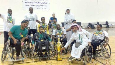 سلة «جدة» بطلا للمملكة في الكراسي المتحركة - أخبار السعودية