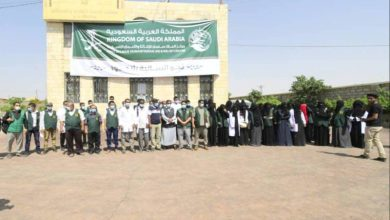 «سلمان للإغاثة»: مشروع للرعاية الصحية ومكافحة سوء التغذية بمأرب - أخبار السعودية
