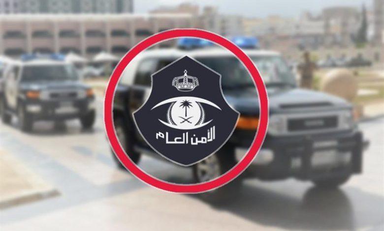 شرطة منطقة مكة المكرمة: تستعيد (11) مركبة مسروقة وتقبض على الجناة - صحيفة عين الوطن