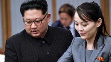 شقيقة الزعيم الكوري الشمالي: عقد قمة بين الكوريتين.. بشرط - أخبار السعودية