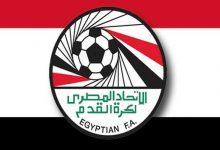 ضربة جديدة من اتحاد الكرة المصري ضد حسام البدري بعد