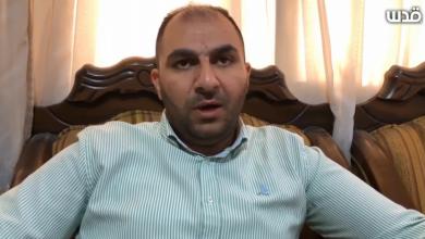 عائلة المحرر حمزة القرعاوي: المخابرات وجهت تهديدات له ونحملها المسؤولية عن المساس به
