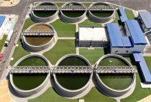 محطة معالجة مياه مصرف بحر البقر