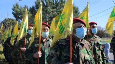 عقوبات أمريكية جديدة على شبكة لتمويل حزب الله اللبناني وفيلق القدس الإيراني