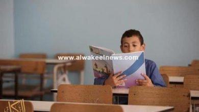 عودة التعليم عن بعد شائعة تطفو من جديد